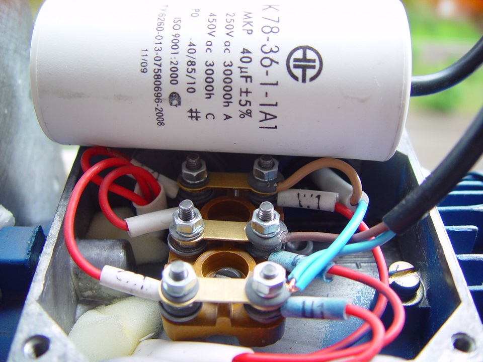 как увеличить мощность на електродвигателе Люберцах
