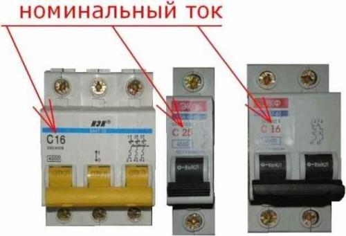 stabilizator napryazheniya dlya dachi 2